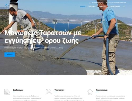 Μονωτική Ελλάδος – Μονώσεις Ταρατσών