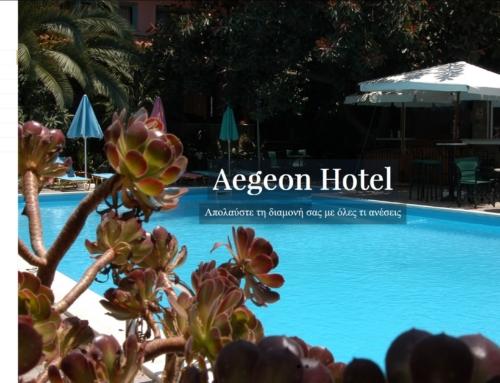 Hotel Aegeon – Ξενοδοχείο Αιγαίον – Καρλόβασι – Σάμος