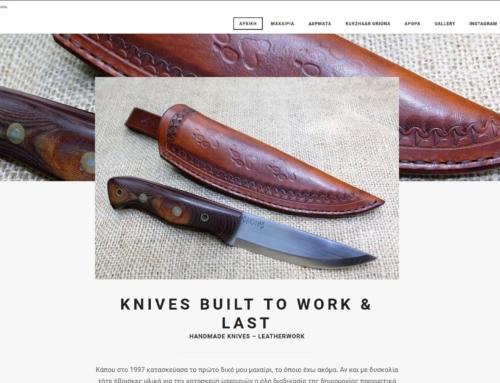 Orionas Knives – Χειροποίητα Μαχαίρια και Δέρματα