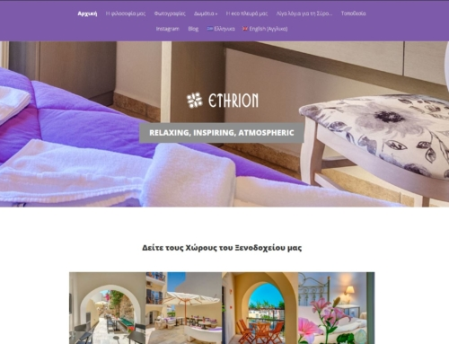 Ethrion Hotel – Hermoupolis Syros Cyclades