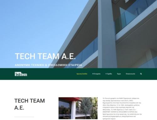 Tech Team AE – Τεχνικό Γραφείο Ψαθάς Παρασκευάς